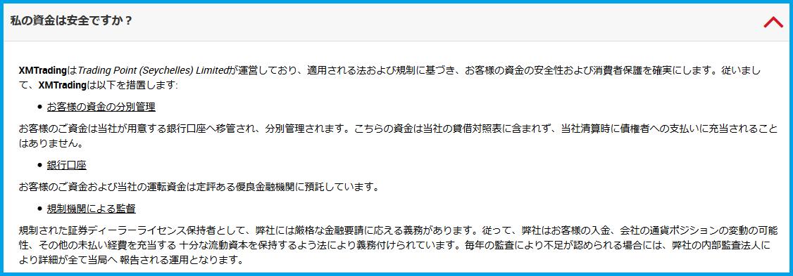 f:id:kokosuki22:20190314105520p:plain