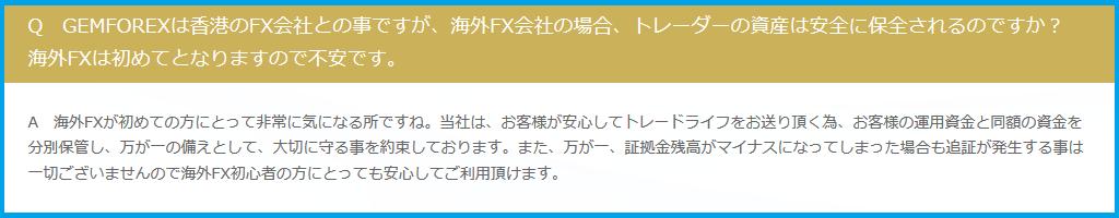 f:id:kokosuki22:20190314105953p:plain