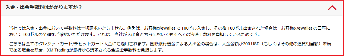 f:id:kokosuki22:20190319173947p:plain