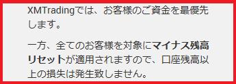 f:id:kokosuki22:20190319175144p:plain