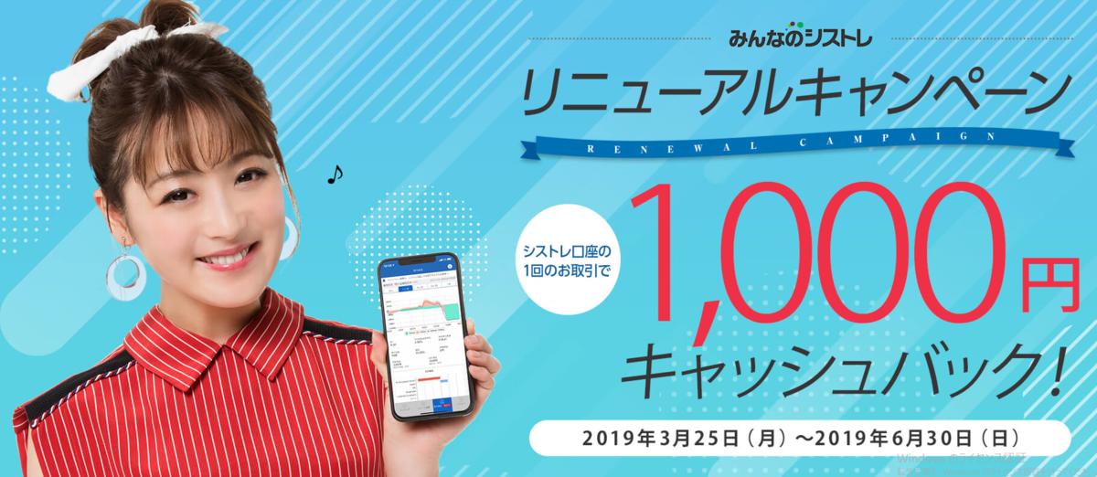 f:id:kokosuki22:20190319235835p:plain