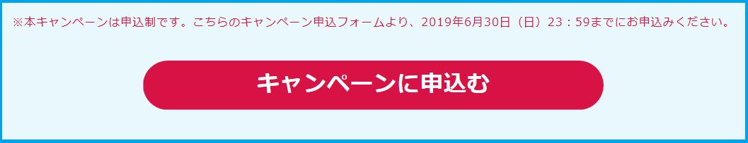 f:id:kokosuki22:20190320001131p:plain