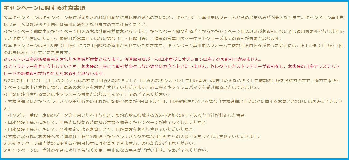 f:id:kokosuki22:20190320001810p:plain