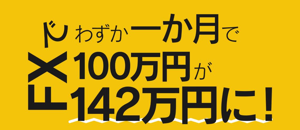 f:id:kokosuki22:20190320111314p:plain