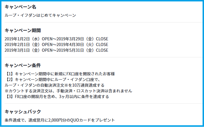 f:id:kokosuki22:20190320112957p:plain