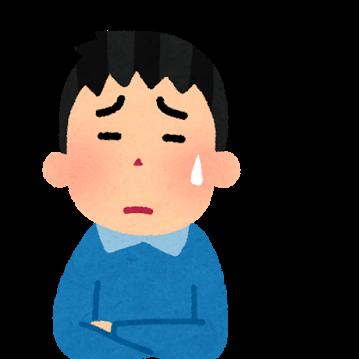 f:id:kokosuki22:20190321195710p:plain