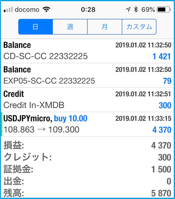 f:id:kokosuki22:20190322211719p:plain