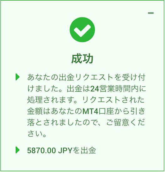 f:id:kokosuki22:20190322212244p:plain