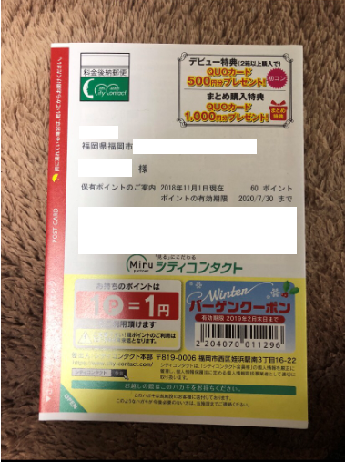 f:id:kokosuki22:20190327100812p:plain