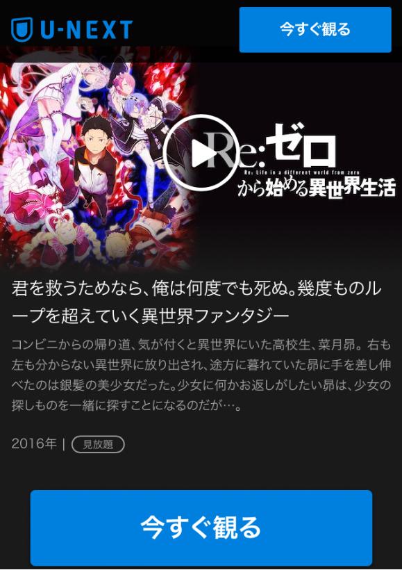 f:id:kokosuki22:20190328140716p:plain