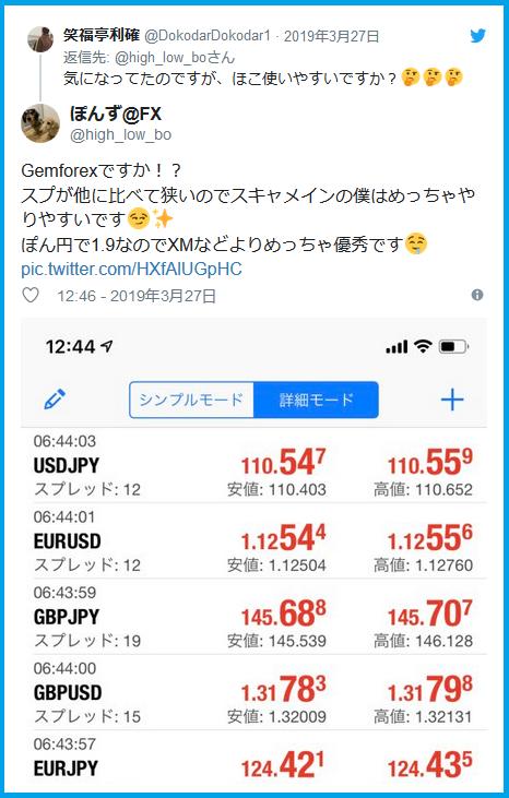 f:id:kokosuki22:20190404171214p:plain