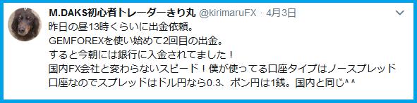 f:id:kokosuki22:20190404172811p:plain
