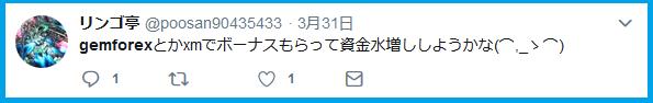 f:id:kokosuki22:20190404174216p:plain