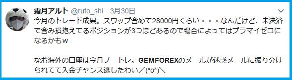 f:id:kokosuki22:20190404174446p:plain