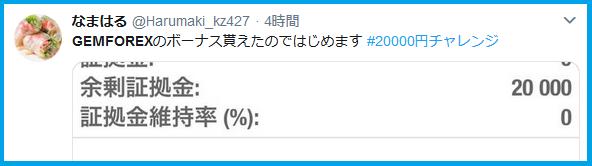 f:id:kokosuki22:20190404174857p:plain