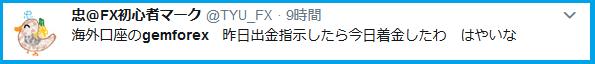f:id:kokosuki22:20190404175211p:plain