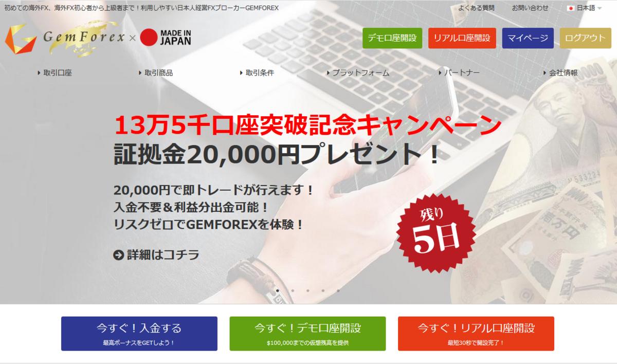 f:id:kokosuki22:20190405142020p:plain