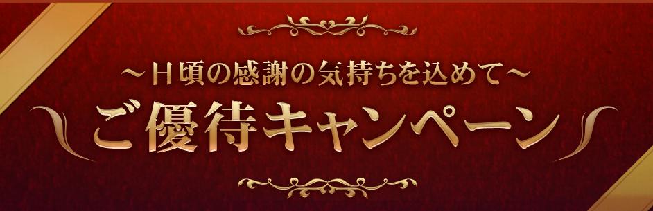 f:id:kokosuki22:20190407183122p:plain