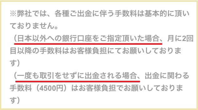f:id:kokosuki22:20190409095413p:plain