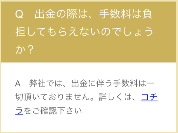 f:id:kokosuki22:20190409095603p:plain
