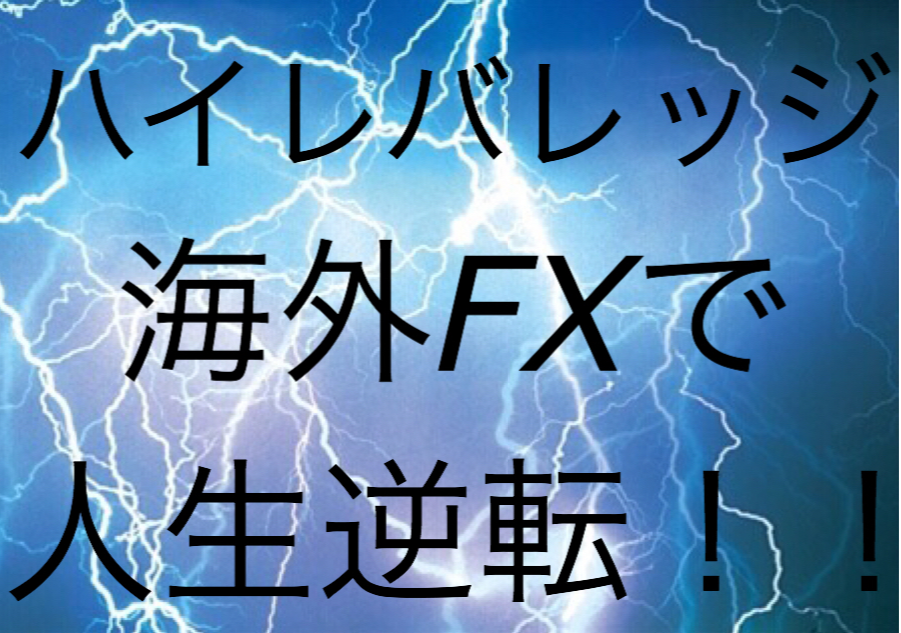 f:id:kokosuki22:20190409194547p:plain