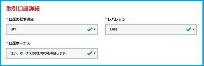 f:id:kokosuki22:20190410165048p:plain