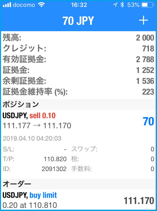 f:id:kokosuki22:20190410165603p:plain