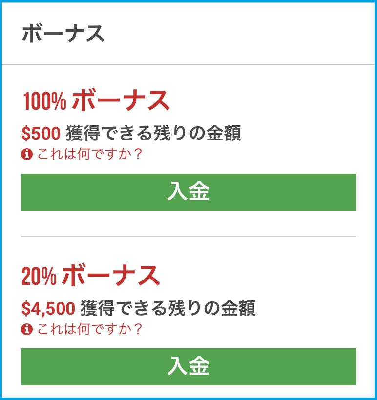 f:id:kokosuki22:20190412080523p:plain