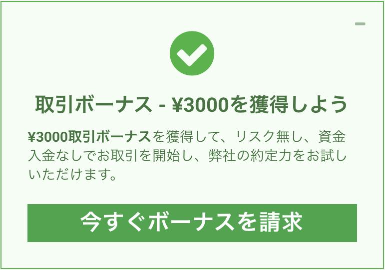 f:id:kokosuki22:20190412084528p:plain