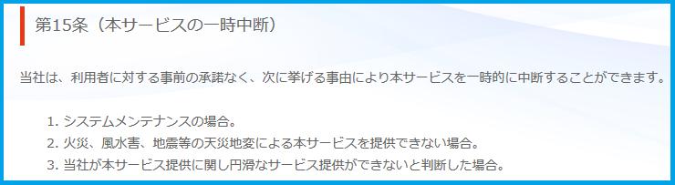 f:id:kokosuki22:20190412100029p:plain
