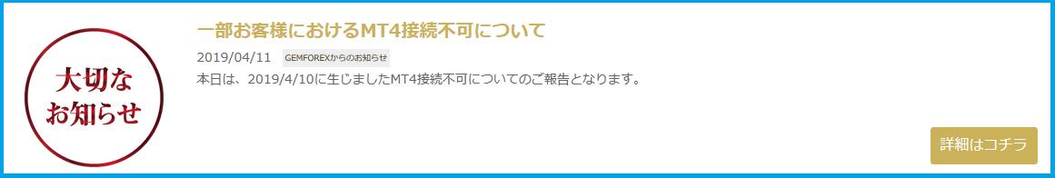 f:id:kokosuki22:20190412102748p:plain