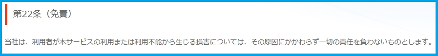 f:id:kokosuki22:20190412104357p:plain