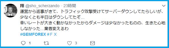 f:id:kokosuki22:20190412104651p:plain