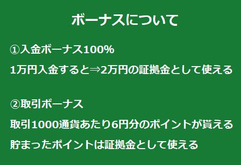f:id:kokosuki22:20190413153834p:plain