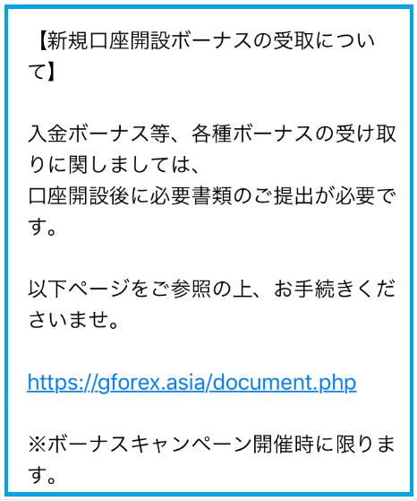 f:id:kokosuki22:20190415110950p:plain