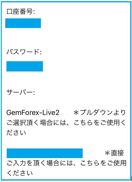 f:id:kokosuki22:20190415111054p:plain