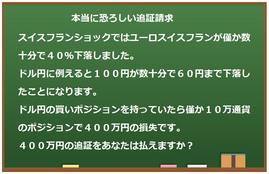 f:id:kokosuki22:20190415234126p:plain