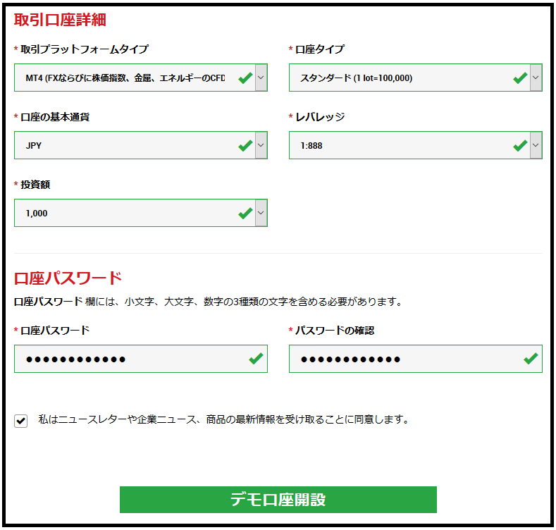 f:id:kokosuki22:20190416171427p:plain