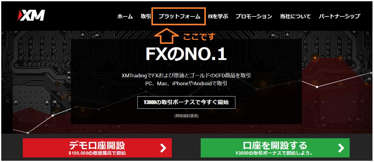 f:id:kokosuki22:20190417161647p:plain