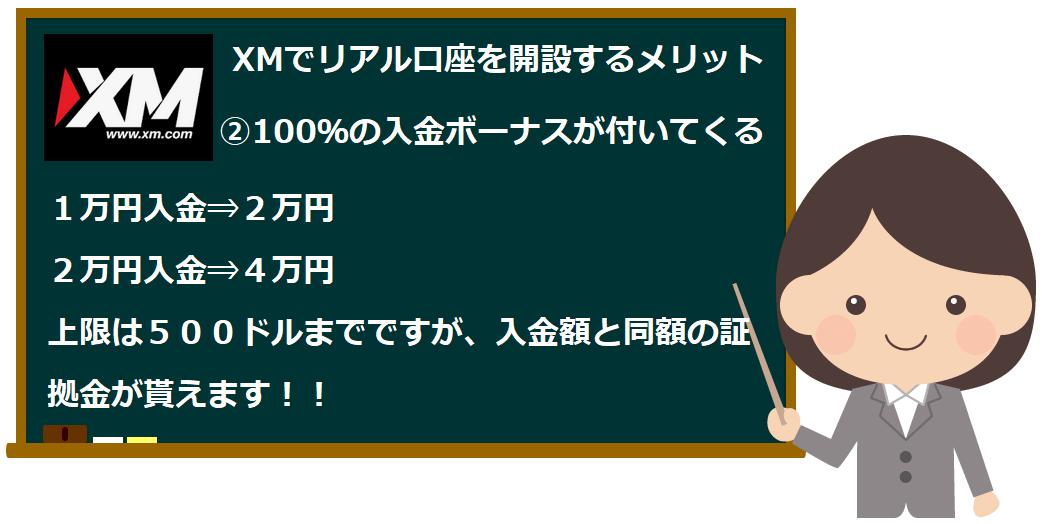 f:id:kokosuki22:20190417165224p:plain