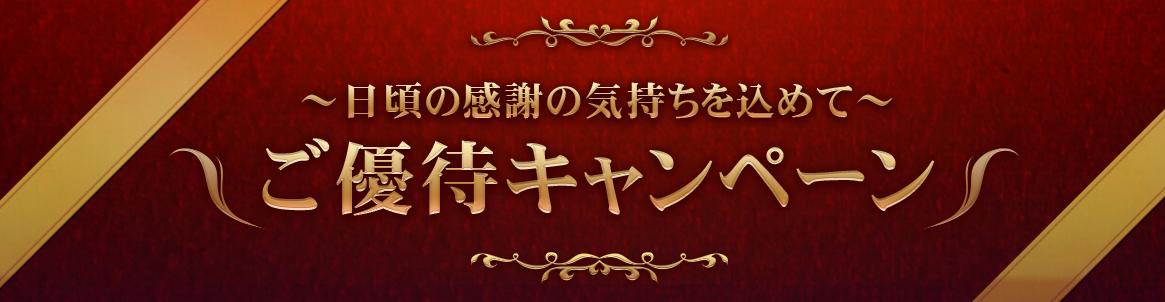 f:id:kokosuki22:20190418215556p:plain