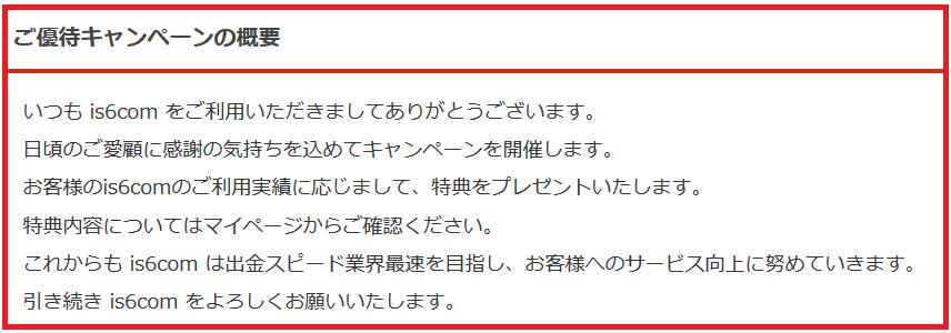 f:id:kokosuki22:20190418220045p:plain
