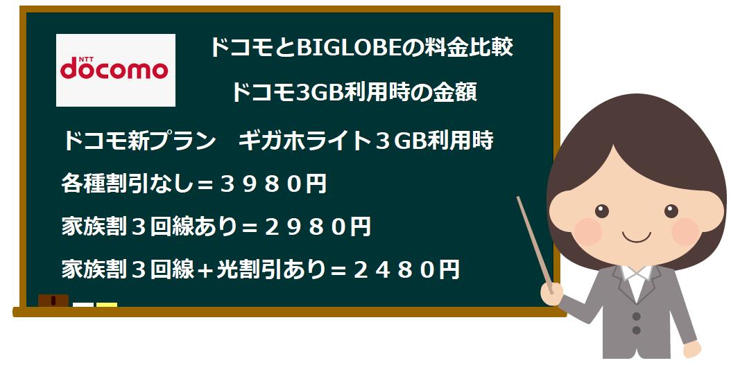 f:id:kokosuki22:20190419143729p:plain