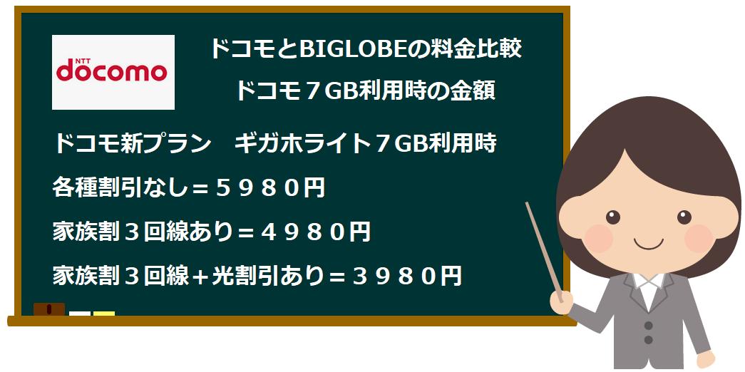 f:id:kokosuki22:20190419144626p:plain