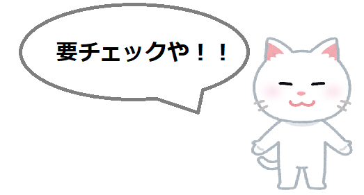 f:id:kokosuki22:20190420002433p:plain
