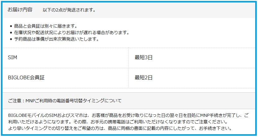 f:id:kokosuki22:20190422091311p:plain