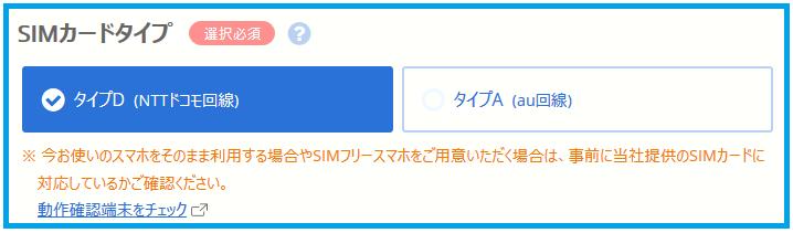f:id:kokosuki22:20190422103610p:plain
