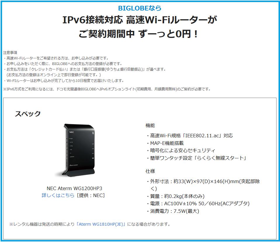 f:id:kokosuki22:20190423191808p:plain