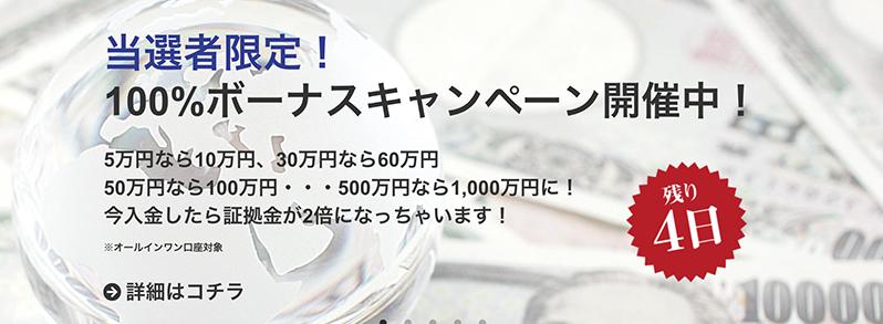 f:id:kokosuki22:20190424094101p:plain