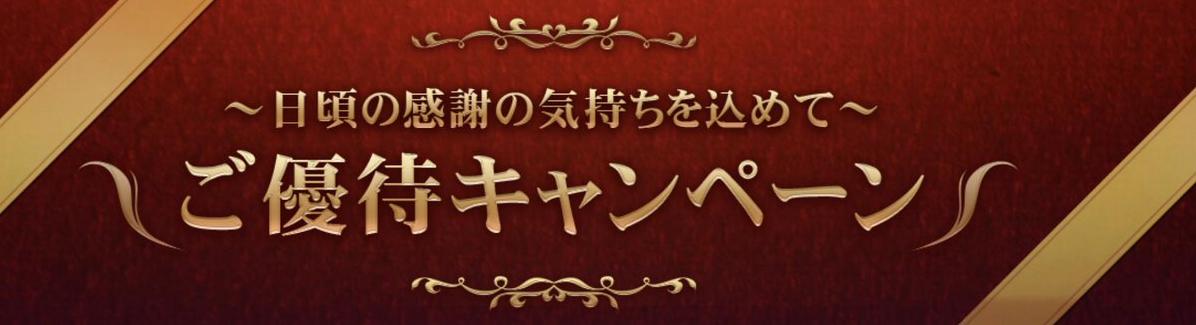 f:id:kokosuki22:20190424094916p:plain